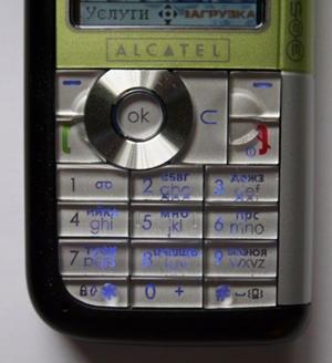 Alcatel OT-C552