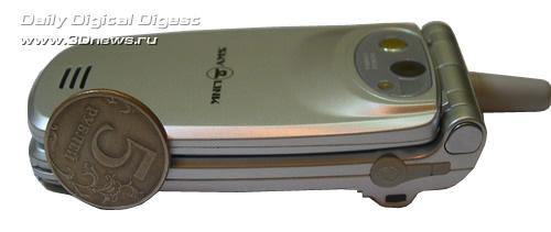Kyocera KE 301