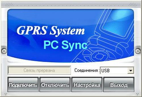 Pantech PG-3700