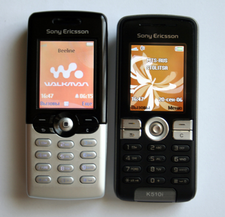 Phone care: free download firmware sony ericsson wt19i live with.