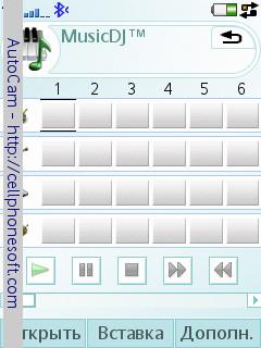 Sony Ericsson M600i