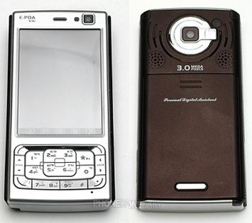 E-PDA V16