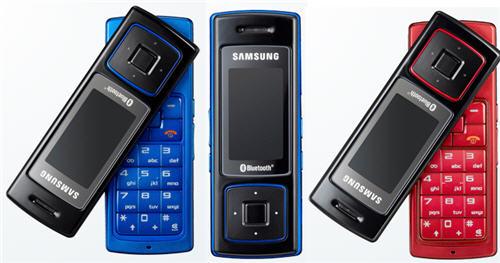 самсунг е 480 мелодий звонка покупатели: АКЦИЯ